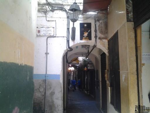 Tanger (20)